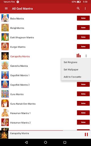 All God Mantra (Offline) 2.5 screenshots 9