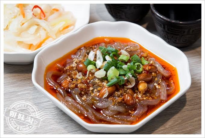愛食鍋麻辣鴛鴦川味涼粉