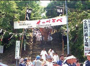 Photo: 大王殿(1997)