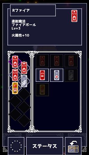 ReversEstory filehippodl screenshot 8