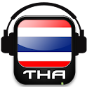 Radio Thailand icon