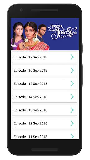 Vijay Tv Show Download Free - ▷ ▷ PowerMall