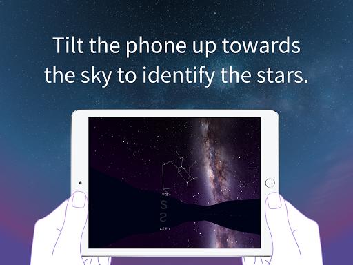 Planetarium VR 1.2.0 Windows u7528 7