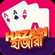 Hazari হাজারী 1000 Point Card Game