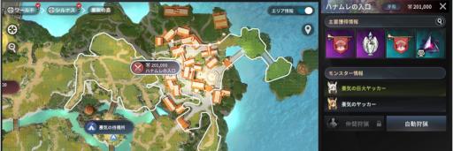 修練の島マップ