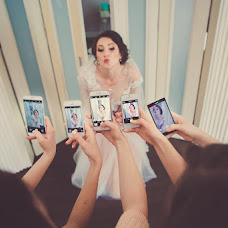 Wedding photographer Oksana Khits (nichlava). Photo of 12.09.2016