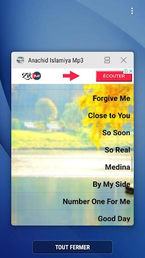 ANACHID ISLAMIA MP3 TÉLÉCHARGER ATFAL