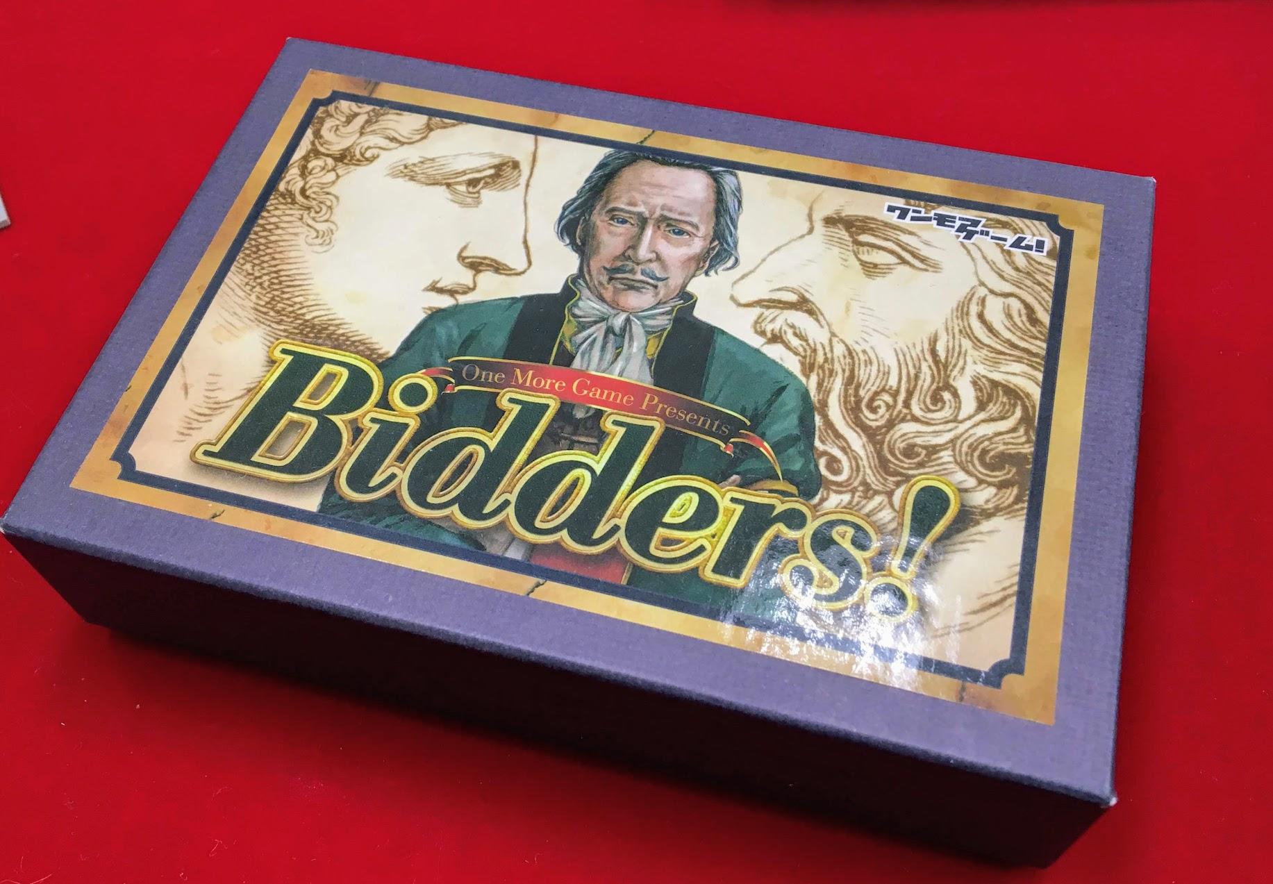 BIDDERS!【レビュー】コンストラクション・フィーバー (Construction Fever)