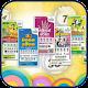 ලොතරැයි ටිකට් / Lottery Results (Sinhala) Download on Windows