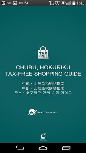 CHUBU HOKURIKU TAX-FREE