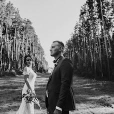 Wedding photographer Nastya Okladnykh (aokladnykh). Photo of 16.12.2017