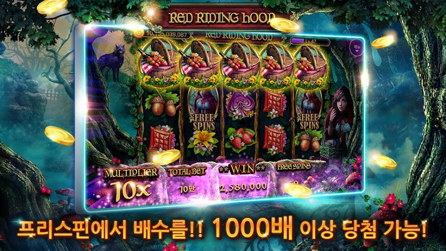 Гульнявыя аўтаматы jackpot 6000