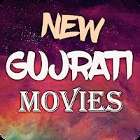 New Gujrati Movies Hit