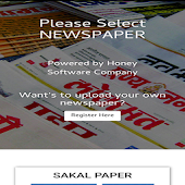 Release My Online Newspaper for readers(100% free)