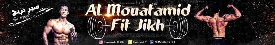 AL Mouatamid Fit jikh Banner