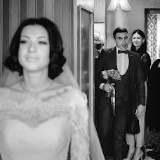 Wedding photographer Artem Rybchenko (RybchenkoArt). Photo of 10.03.2017
