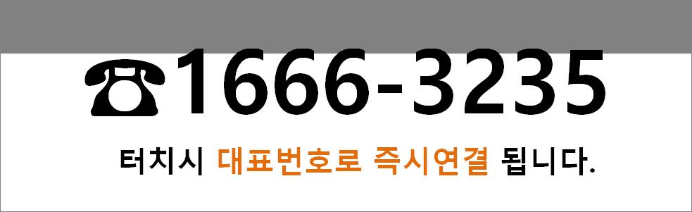 평택 세교 에듀파크 이안 브랜드.jpg