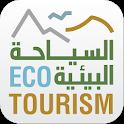 Eco Tourism UAE icon