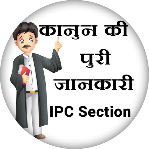 Spoji sa značenjem na hindiju
