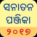 Odia (Oriya) Calendar 2017