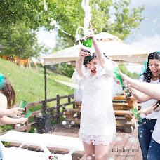 Wedding photographer Sergey Rtischev (sergrsg). Photo of 18.06.2017