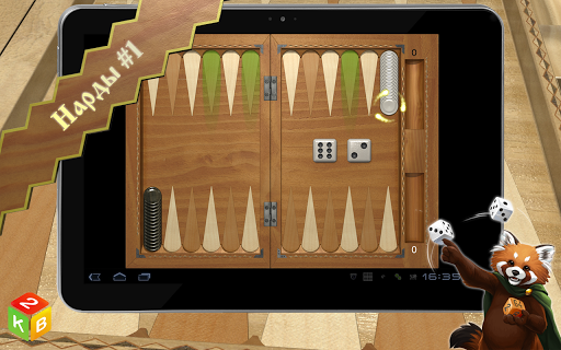 Backgammon Masters Free 1.7.9 screenshots 6