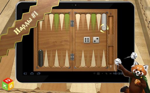 Backgammon Masters Free 1.7.23 androidappsheaven.com 6