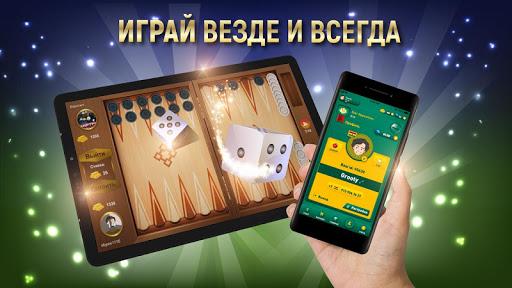 Bingoti - short and long backgammon online screenshots 1
