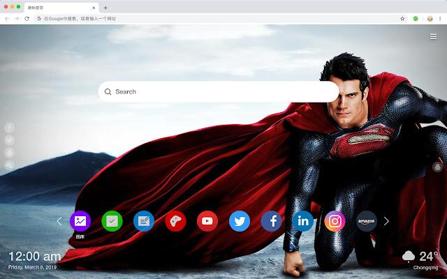 Superman HD New Tabs Popular DC Themes