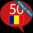 Rumano 50 idiomas icon