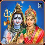 Kasi Viswanatha Ashtakam Shiva Icon