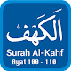 Al Kahfi Ayat 100-110 Download on Windows