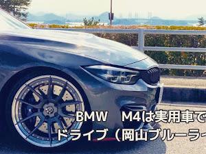 M4 クーペ  F82 コンペティションのカスタム事例画像 GOI☆CHIさんの2020年01月14日21:01の投稿