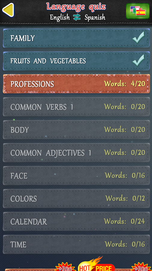 Slice Words- screenshot