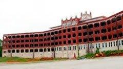Waverly Hills Sanitarium (Lexington, KY) thumbnail