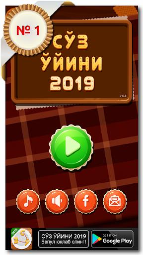 СЎЗ ЎЙИНИ 2019  captures d'écran 1