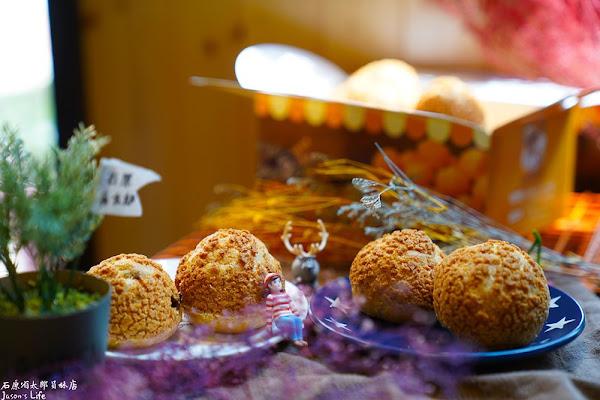 石原省太郎員林店。員林甜點推薦,CP值爆表,一顆泡芙10塊錢,滿滿的芋泥餡蛋糕捲只要120元