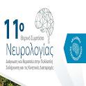 11th Symposium of Neurology icon