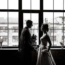 Fotografo di matrimoni Emil Doktoryan (doktoryan). Foto del 12.03.2017