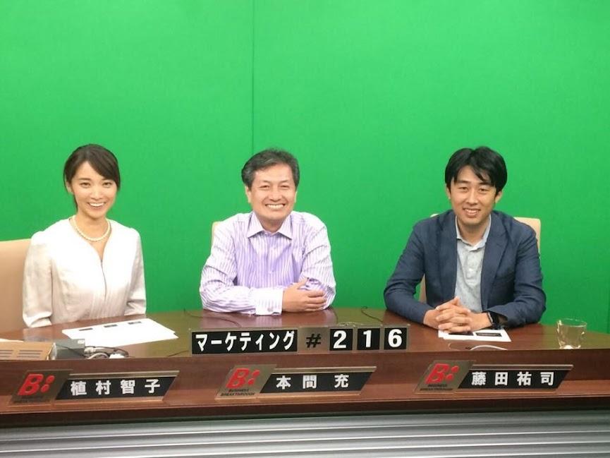 キャスターの植村智子さん(左)、私と、藤田祐司さん(右)