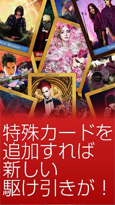"""人狼ゲーム """"牢獄の悪夢"""" 無料版 / 対面人狼&リモート人狼の定番アプリのおすすめ画像4"""