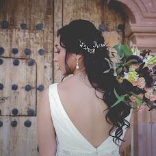Wedding photographer Adriana Garcia (weddingdaymx). Photo of 05.02.2018