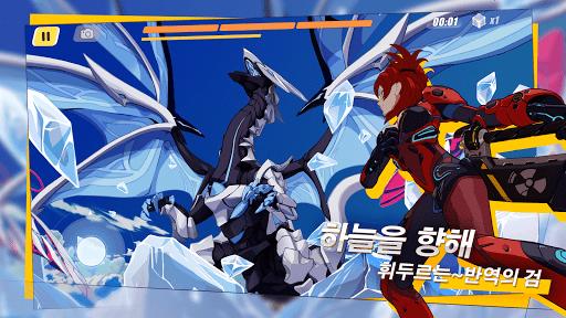 붕괴3rd poster
