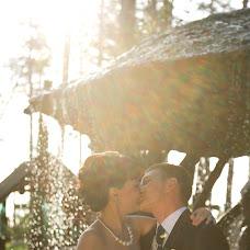 Wedding photographer Anna Nagornaya (nita31). Photo of 12.08.2016