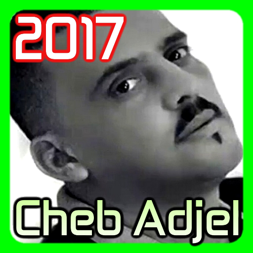 Cheb Adjel 2017 MP3