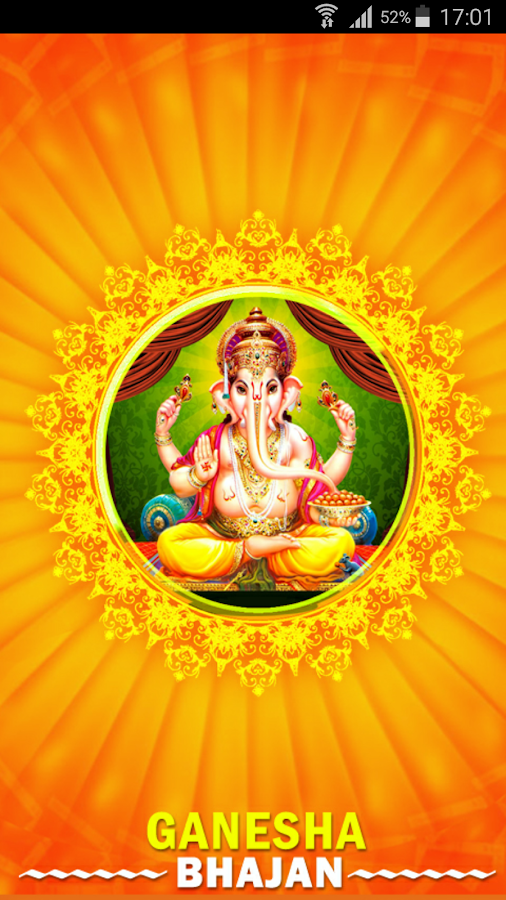 Ganesha Bhajan- screenshot