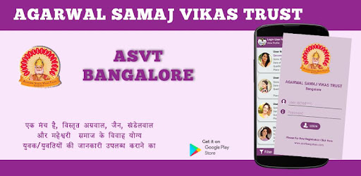 ASVT BANGALORE 3 0 (Android) - Download APK