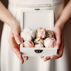 Wedding photographer Ekaterina Sipacheva (katosu). Photo of 14.07.2015