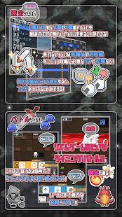 Shiro's adventure minimum 1.1 - náhled