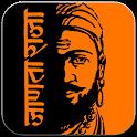 शिवाजी महाराज | Raje Shivaji Maharaj Wallpaper HD icon